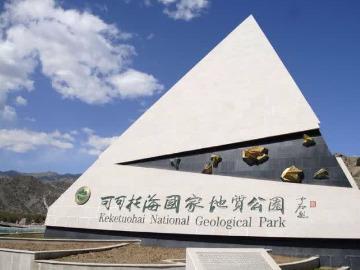 9月22-24日邀您可可托海赏秋景三日游