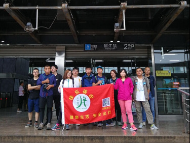 2018.3.25市内徒步相约浦江公园