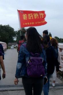 11.11上海长兴岛橘子AA结伴徒步一日