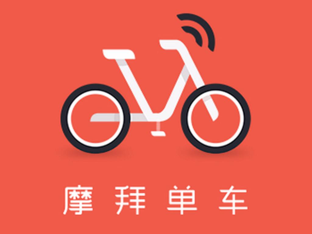 摩拜单车  登陆库尔勒(首届骑行活动)