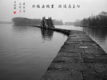 安昌古镇 羊山古城 古纤道一日12.29