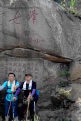 北九水穿越崂山最高峰灵旗峰露营看日出活动