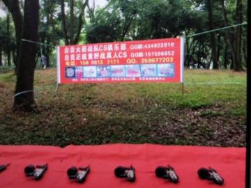 2018年4月22日贡井人民公园