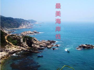 3月5日穿越深东西冲,走最美海岸线,经典