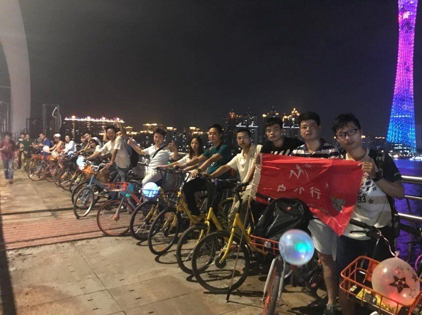 6月8日周五晚珠江夜骑,赏珠江最美夜景