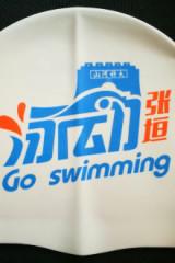 【一起游泳】12月10日(周六)通泰晚场游泳活动
