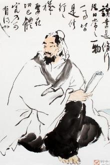西安潘麟导师国学读书会(第121期)