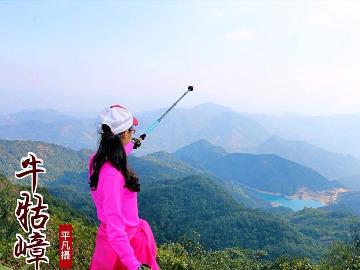 8月6日挑战增城第一峰【牛轱嶂】