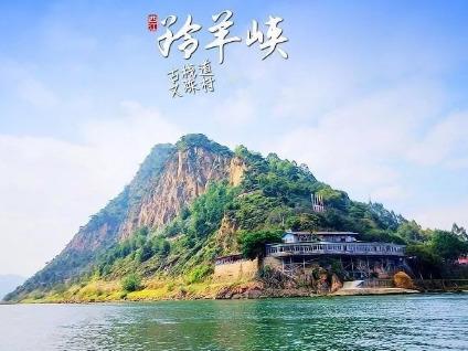 4.13徒步肇庆西江羚羊峡游文殊村<br>