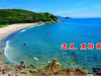 元旦节1月1日徒步惠州最美海岸线黑排角