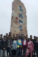 12月18星期日相约梅岭爬山