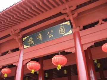 5月1日贵州人在东莞旗峰公园登山聚餐活动