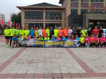 赤峰悦跑团2018年度第一期例跑