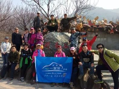 2月10日大黑山爬山活动