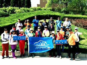 9月11日周二 莲花山徒步活动