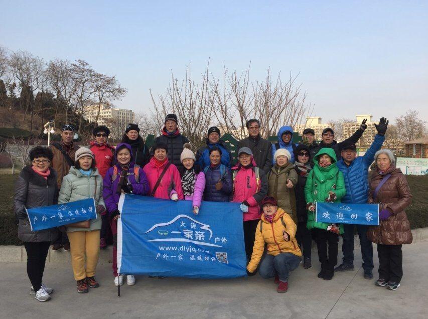 3月20日周二 莲花山徒步活动
