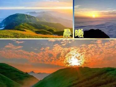 周六周日武功山看日出、观云海