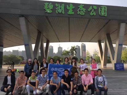 漳州小鱼网2.17(周日)游碧湖公园