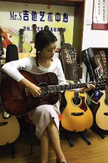 Mr.S吉他艺术中心-(暑假班吉他课)