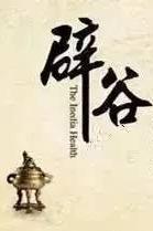 辟谷禅修养生班—领悟生命的智慧