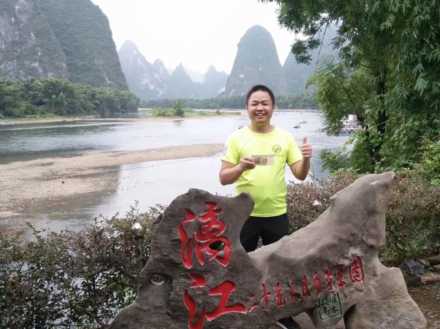 【桂林】端午水墨漓江+逛西街+倾情遇龙河
