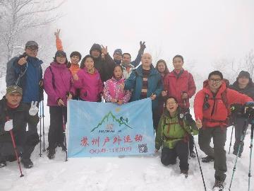 休闲爬东山<br>2月3号[周六]东山休闲徒步