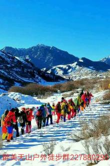 2月12号邀您童话世界小渠子赏景徒步亲子一日游