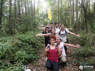 4月2号星期日六片山丛林徒步穿越