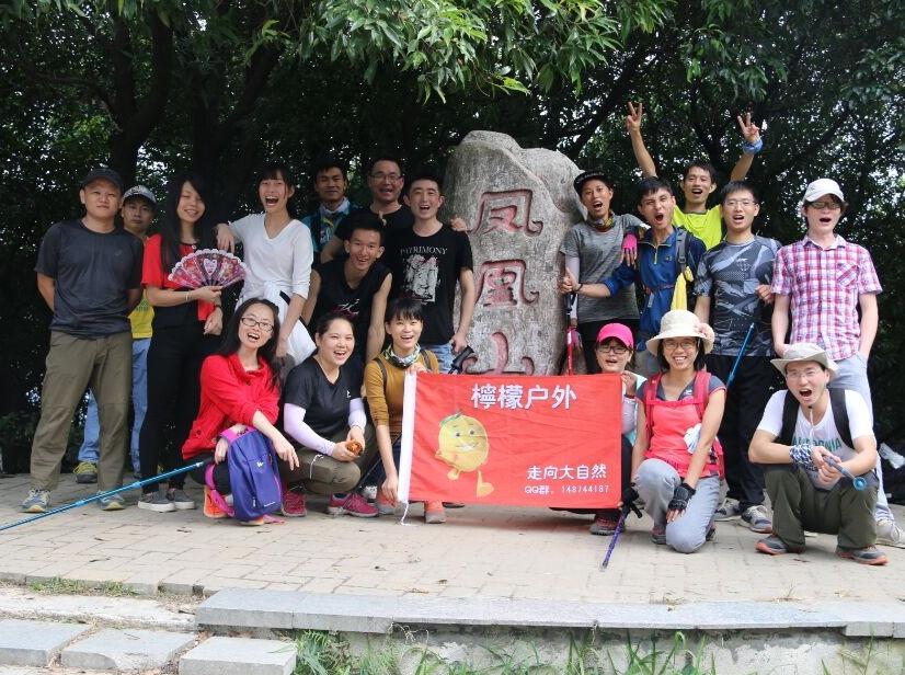 7月23日广州经典火龙线