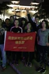 2017-01-06周五 相约玄武湖运动报名就加群