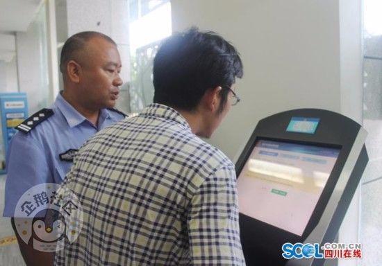 泸州启用全国统一机动车选号系统首日 办理业务700余笔