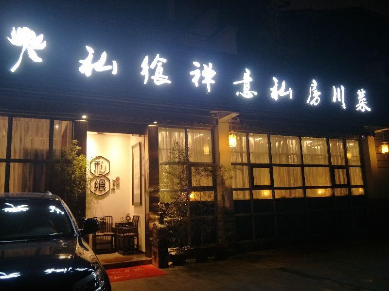 四川民生报道网