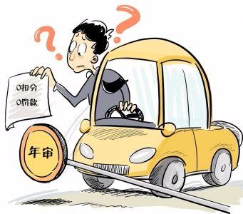 郑州二手车交易流程