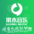 果木音乐教育