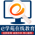 e学苑在线教育