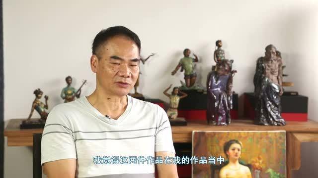 2015年保利拍卖秋拍—吴信坤
