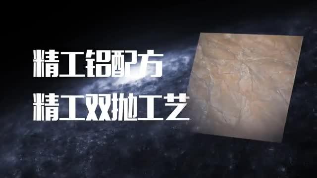 """2016鹰牌""""真石代风暴""""新品"""