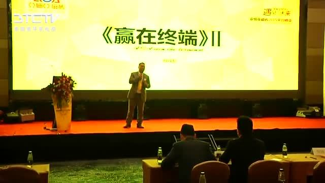 亚细亚磁砖平台峰会