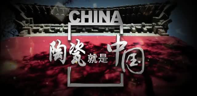 中国鹰牌,世界印象