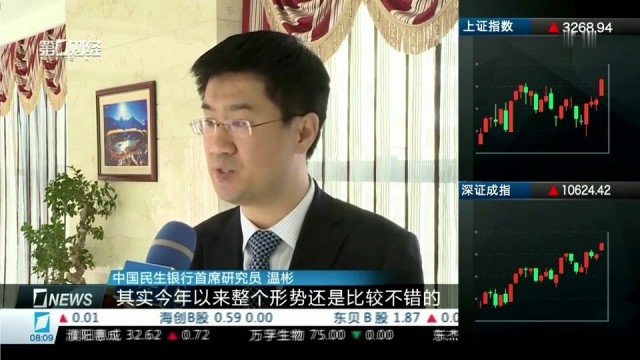 温彬:人民币兑美元总体保持均衡水平