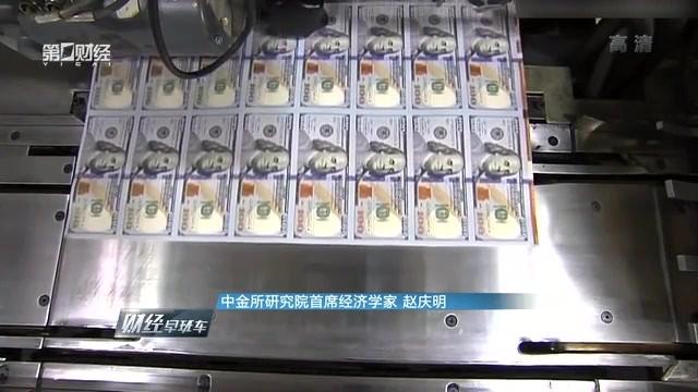 """人民币是否保""""7""""引市场热议"""