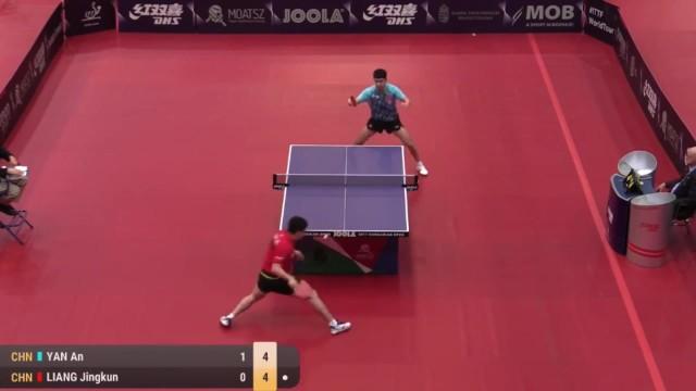 匈牙利公开赛 闫安vs梁靖崑