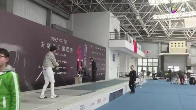 击剑俱乐部联赛昆山站团体赛 山东(淄博一队)VS联合团体队