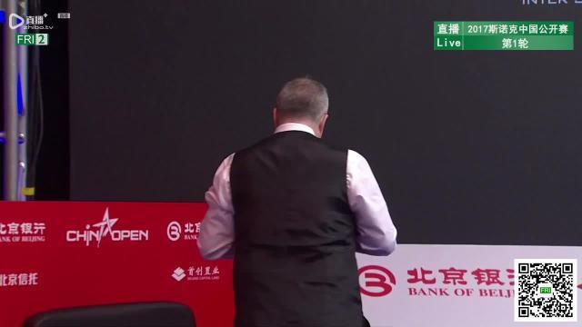 2017斯诺克中国公开赛第1轮 希金斯vs伯恩斯