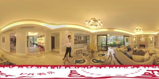 龙湖新江与城地产 《VR女士版》
