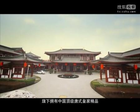 西安曲江文化旅游(集团)有限公司