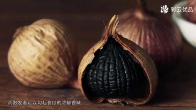 云南洱源黑蒜