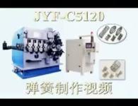 C5120 VIDEO