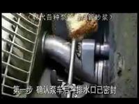 雨润牌-润管剂使用方法.mp4