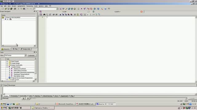 09 D型触发器的verilog代码和Testbench的编写